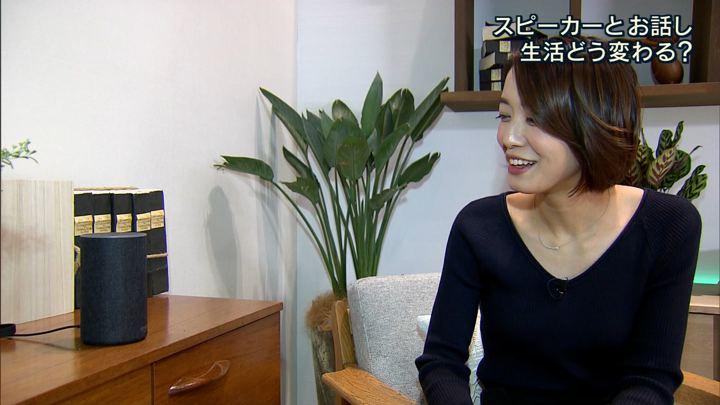 2017年11月08日八木麻紗子の画像12枚目
