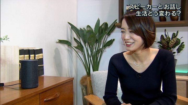 2017年11月08日八木麻紗子の画像15枚目