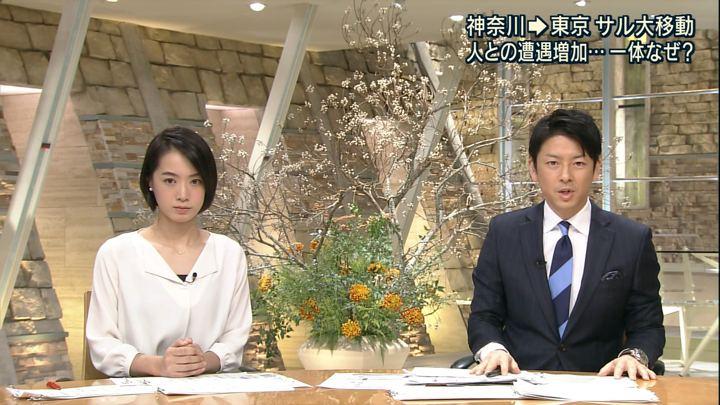 2017年12月07日八木麻紗子の画像04枚目