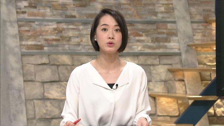 2017年12月07日八木麻紗子の画像09枚目