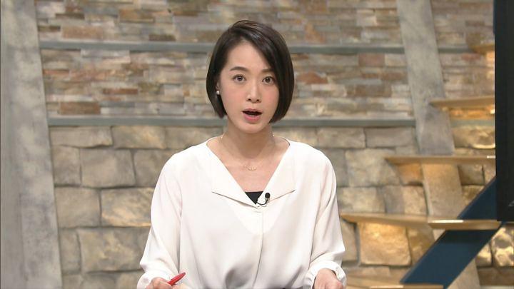 2017年12月07日八木麻紗子の画像10枚目
