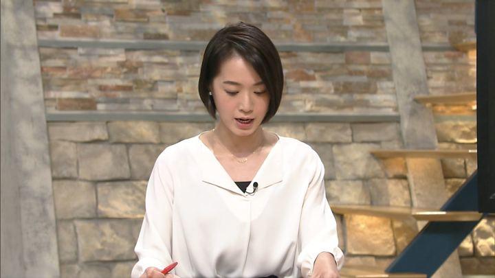 2017年12月07日八木麻紗子の画像11枚目