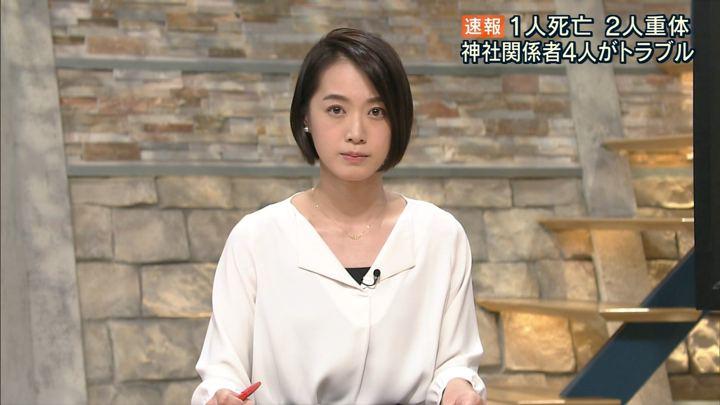 2017年12月07日八木麻紗子の画像12枚目