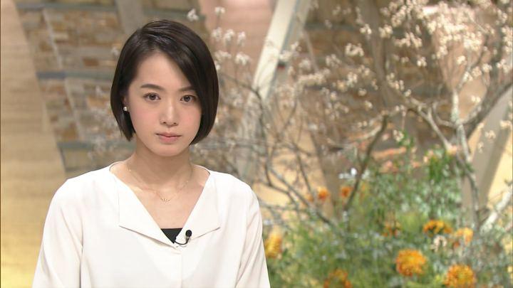 2017年12月07日八木麻紗子の画像13枚目