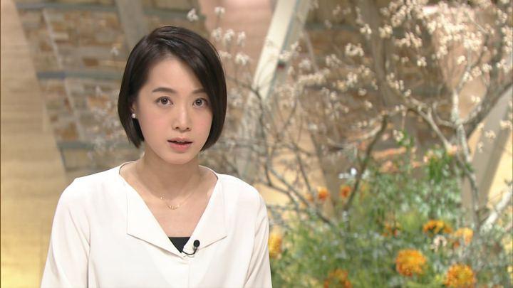 2017年12月07日八木麻紗子の画像16枚目