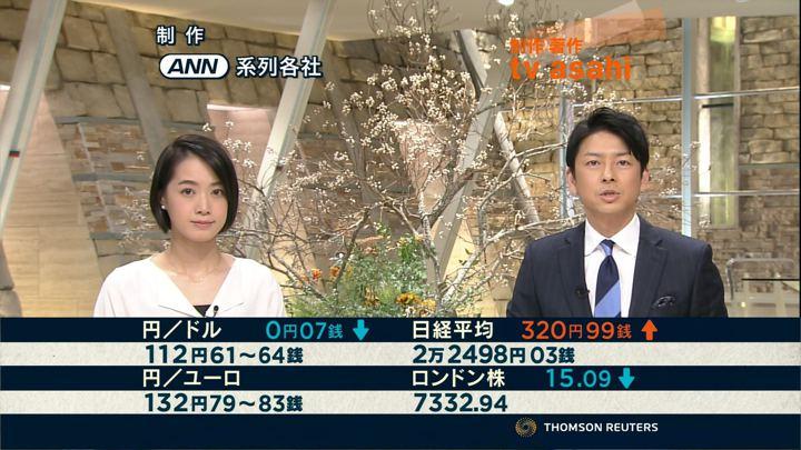 2017年12月07日八木麻紗子の画像20枚目