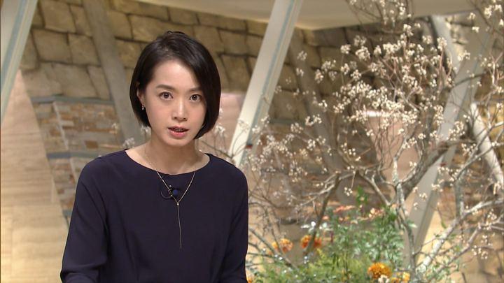 2017年12月08日八木麻紗子の画像12枚目