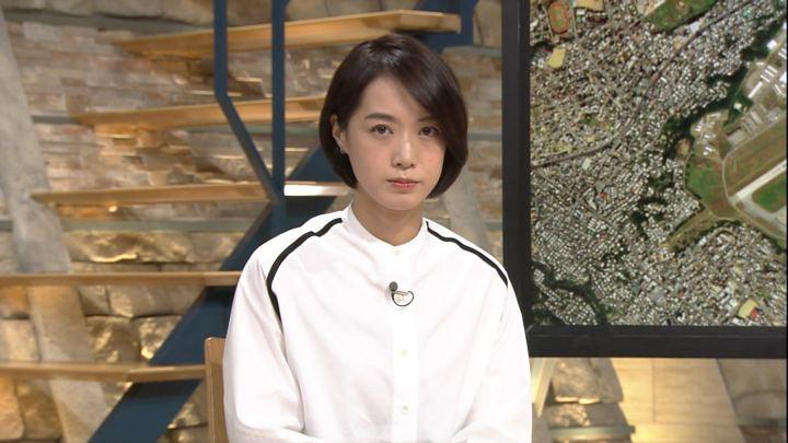 2017年12月13日八木麻紗子の画像02枚目