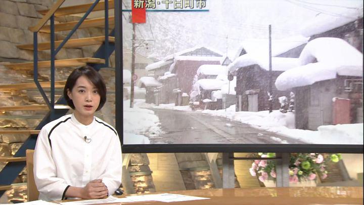 2017年12月13日八木麻紗子の画像05枚目