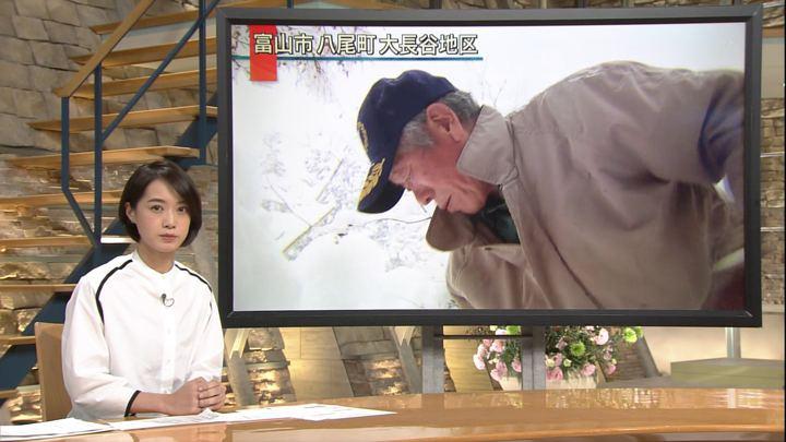 2017年12月13日八木麻紗子の画像07枚目