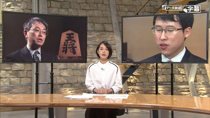 2017年12月13日八木麻紗子の画像08枚目