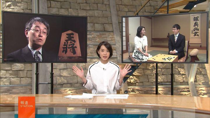 2017年12月13日八木麻紗子の画像09枚目