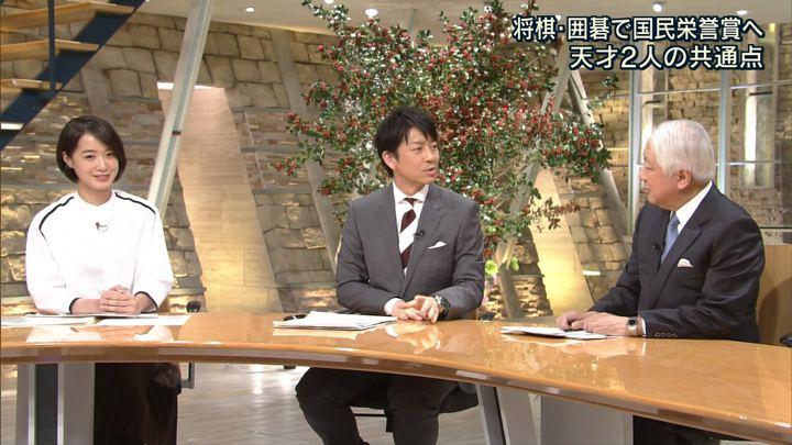 2017年12月13日八木麻紗子の画像10枚目