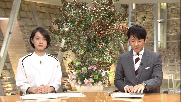 2017年12月13日八木麻紗子の画像13枚目