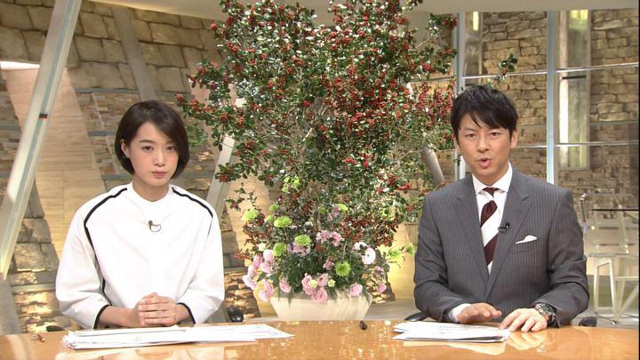 2017年12月13日八木麻紗子の画像14枚目