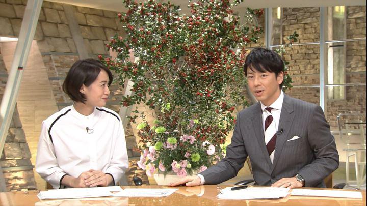 2017年12月13日八木麻紗子の画像17枚目