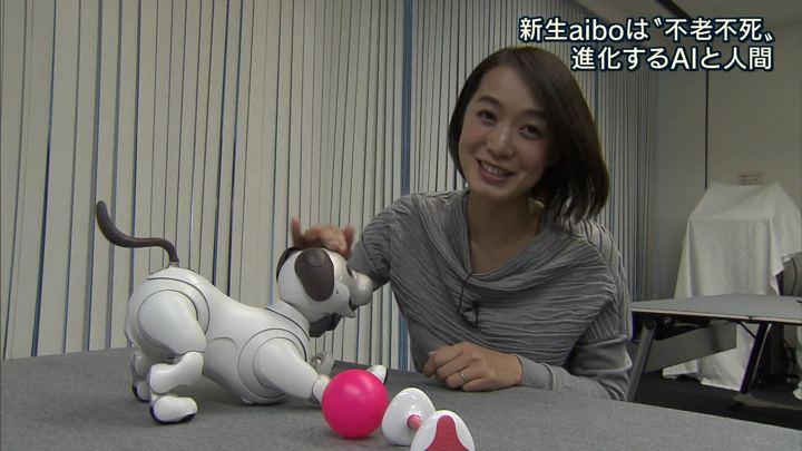 2018年01月11日八木麻紗子の画像02枚目