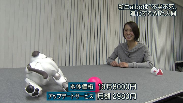 2018年01月11日八木麻紗子の画像03枚目