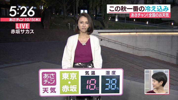 2017年10月05日山形純菜の画像02枚目