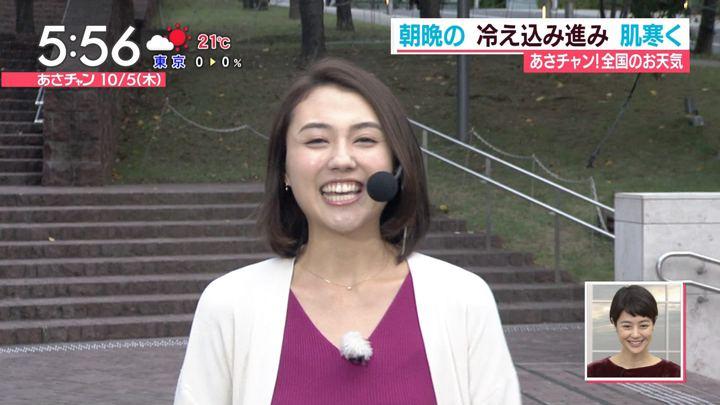 2017年10月05日山形純菜の画像05枚目
