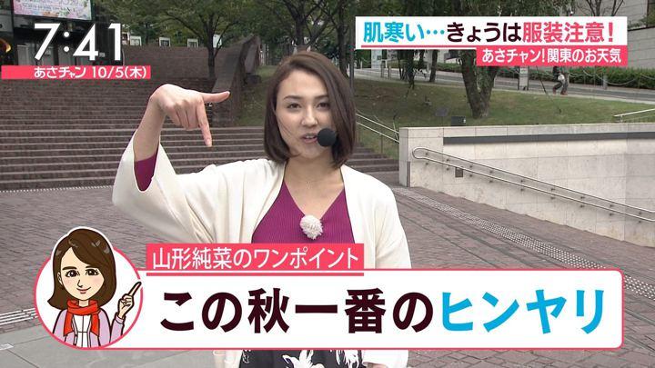 2017年10月05日山形純菜の画像17枚目