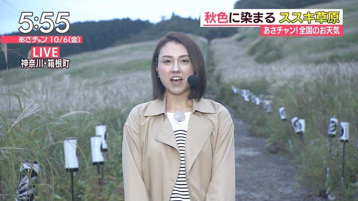 2017年10月06日山形純菜の画像05枚目