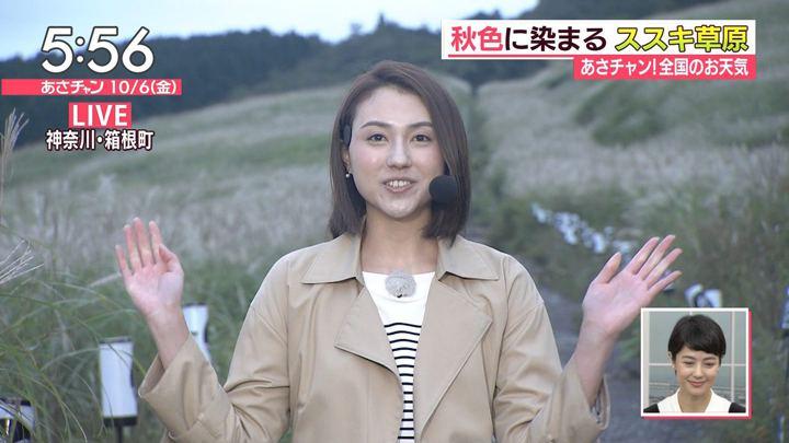 2017年10月06日山形純菜の画像08枚目