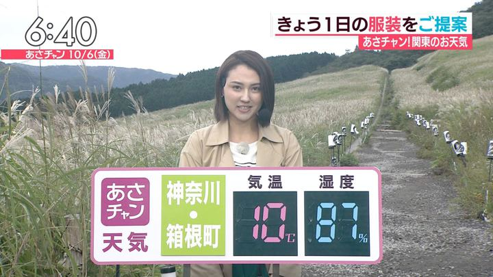 2017年10月06日山形純菜の画像19枚目