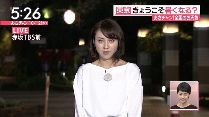 2017年10月12日山形純菜の画像02枚目