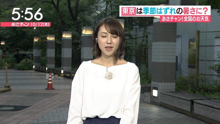 2017年10月12日山形純菜の画像04枚目