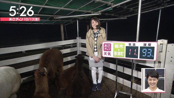 2017年10月13日山形純菜の画像01枚目