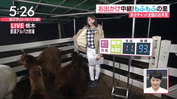 2017年10月13日山形純菜の画像03枚目