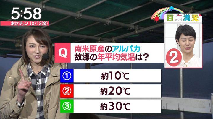 2017年10月13日山形純菜の画像17枚目