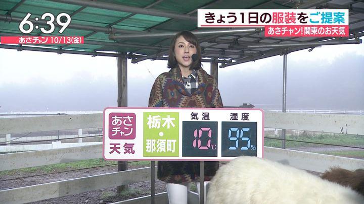2017年10月13日山形純菜の画像20枚目