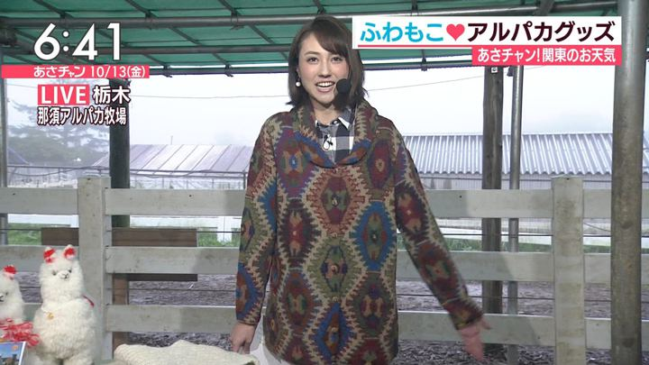 2017年10月13日山形純菜の画像22枚目