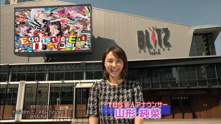 2017年10月16日山形純菜の画像23枚目