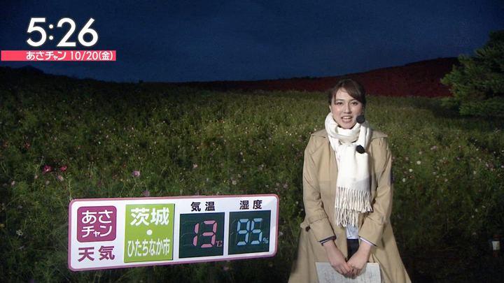2017年10月20日山形純菜の画像02枚目