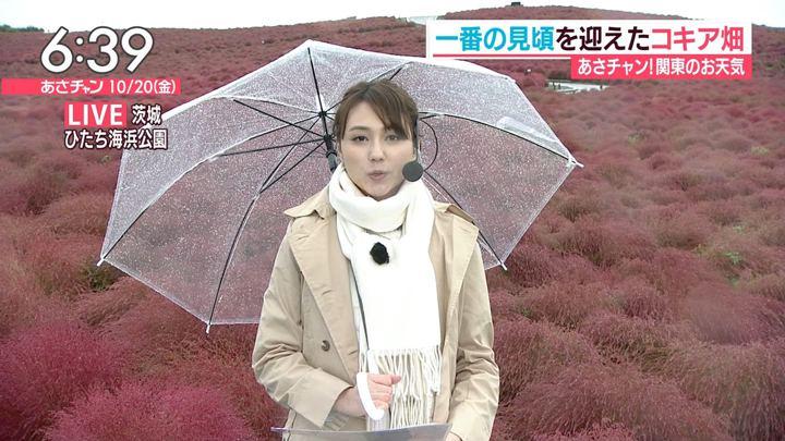 2017年10月20日山形純菜の画像09枚目