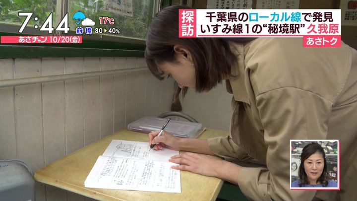 2017年10月20日山形純菜の画像26枚目