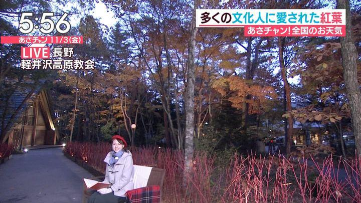 2017年11月03日山形純菜の画像06枚目