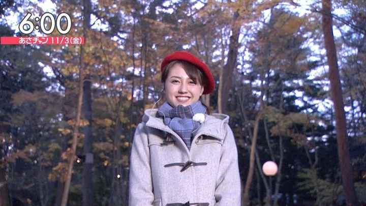 2017年11月03日山形純菜の画像10枚目
