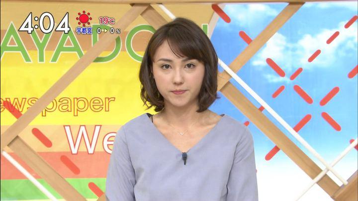 2017年11月06日山形純菜の画像03枚目