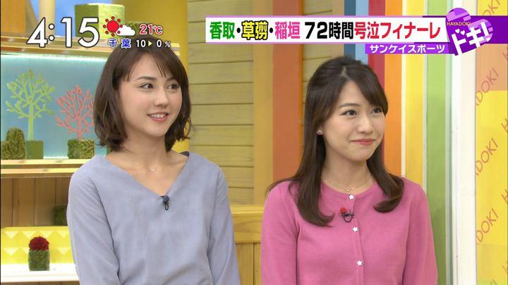 2017年11月06日山形純菜の画像04枚目