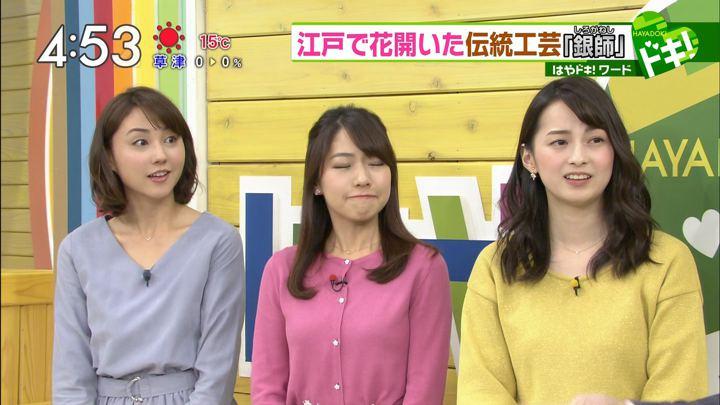 2017年11月06日山形純菜の画像09枚目