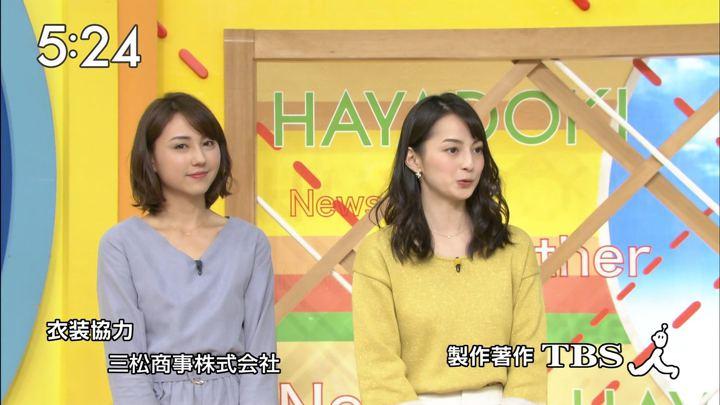 2017年11月06日山形純菜の画像15枚目