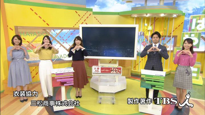 2017年11月06日山形純菜の画像16枚目