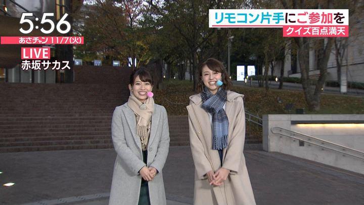 2017年11月07日山形純菜の画像06枚目