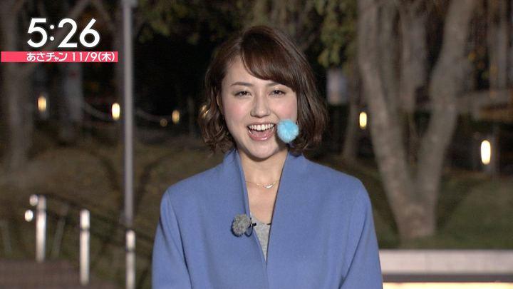 2017年11月09日山形純菜の画像01枚目