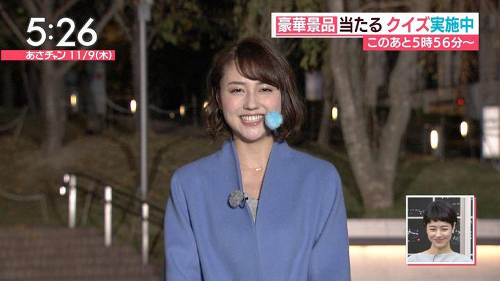 2017年11月09日山形純菜の画像02枚目