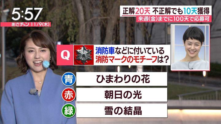2017年11月09日山形純菜の画像09枚目